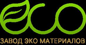 Завод ЭКОлогических Материалов